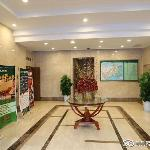 ‪GreenTree Inn Weihai Shichang Avenue Business Hotel‬