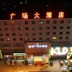 Lin'an Square Hotel