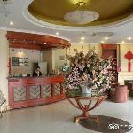 Green Tree Inn (Shanghai Nanqiao Middle Renmin Road Express Hotel)