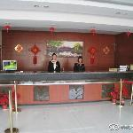 Photo of GreenTree Inn Suzhou Leyuan Business Hotel