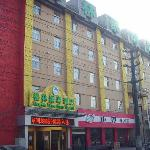 GreenTree Inn Cangzhou Jianshe Avenue Express Hotel