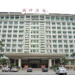 Photo of Meifeng Hotel Fuzhou