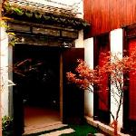 Blossom Hill Inn (Zhouzhuang Seasonland)