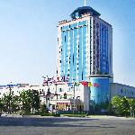 Photo of Dingzhou International Hotel