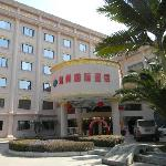 Xingyi Wenzhou International Hotel