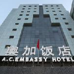 A.C.Embassy Hotel
