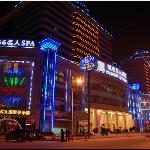 City Celebrity Hotel Xiangfan