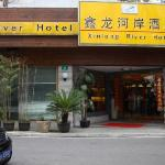 Xin Long Hotel (Huangpu)