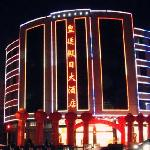 Huangting Holiday Hotel