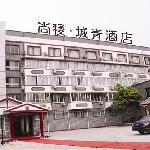 Shangying Chengqing Hotel