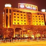 Guohui Hotel
