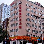 Yijia Business Hotel Foto
