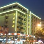 Photo of LiYun Hotel Guangzhou