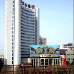 Photo of Mingdu International Hotel Xi&#39;an