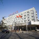 Capital International Airport Hotel