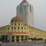 Photo of Hailuo International Hotel