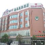 GreenTree Inn Jiangdu West Changjiang Road Business Hotel의 사진