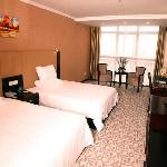 Photo of GreenTree Inn Yangzhou Geyuan Business Hotel