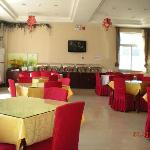 GreenTree Inn Beijing Shijingshan Business Hotel의 사진