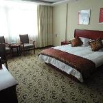 GreenTree Inn Chaohu Xiangyang Road Business Hotel