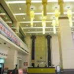 Tianlong Commercial Hotel Xian
