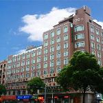 GreenTree Inn Ningbo East Baizhang Road Express Hotel