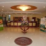 Green Tree Inn Gaoyou City Government Express Hotel