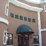 GreenTree Inn Ji'nan Beiyuan Yinzuo Business Hotel
