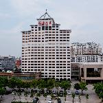 Hua Qiao Hotel