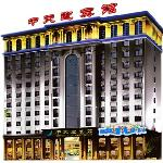 Zhong Tian Hotel