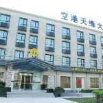 Airport Tianyuan Hotel