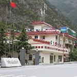 Jiutong Sunshine Hotel