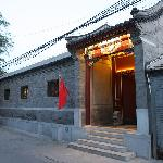 Photo of Shichahai Sandalwood Boutique Hotel Beijing