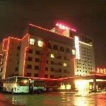 Photo of Guang Xi Hotel