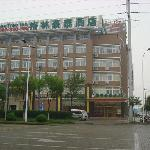 Green Tree Inn (Taizhou Meilan East Road)