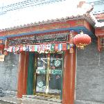 Dragons House (Xinmao Hostel)