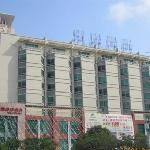 Zhouji Business Hotel의 사진