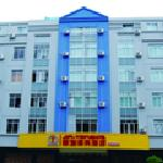 Φωτογραφία: Jinton Business Hotel Yulin Chengzhan