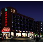 Henan Business Hotel