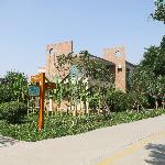 Photo of Huashan Lotus Villa Hotel