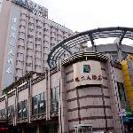 Photo of Ningbo Xiandai Hotel