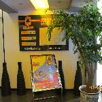 Photo de Super 8 Lanzhou Panxuan Road