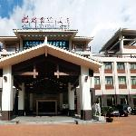 Photo of Guilin International Hotel