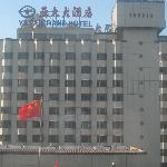 Ya Tai Hotel