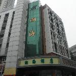 Photo of Chaohai Hotel