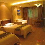 Foto de Tianjin Luxury Business Hotel