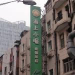 Pretty House (Nanjing Road) resmi