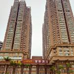 Photo of Baoxuan Hotel