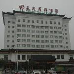 Chenguang Business Hotel