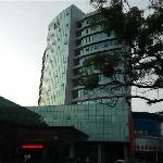 Nvshu Hotel